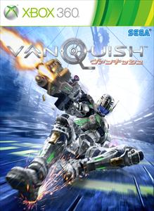 VANQUISH™ Limited Weapon Pack