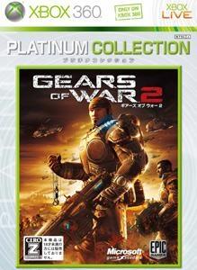 """Gears of War 2: Colección """"Todos los frentes"""""""