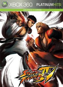 Carátula del juego The STREET FIGHTER ? Power Up Pack