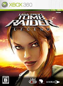 Tomb Raider: Legend - 体験版