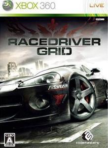 Race Driver GRID - 体験版