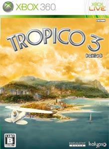 Tropico 3 - 体験版