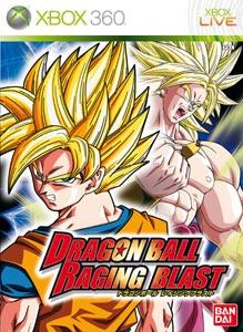 Demo de Dragon Ball: Raging Blast