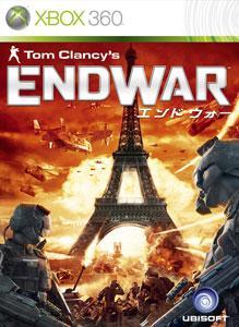 Tom Clancy's EndWar™ 体験版
