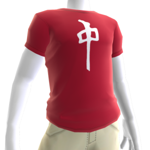 RDS Chung Tee - Red