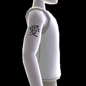 Love Kanji Tattoo & Shirt weiß