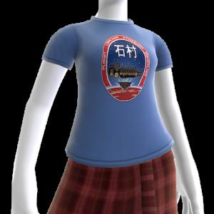 Ishimura Crew Patch Shirt