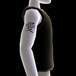Love Kanji Tattoo & Shirt schwarz