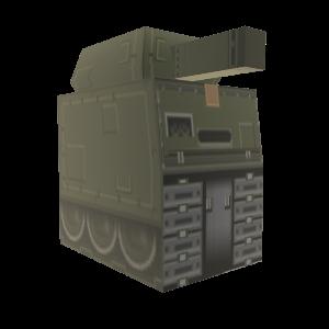 MGS Cardboard Tank