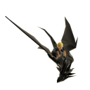 Black Dragon Mount