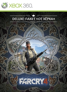 FAR CRY 4 Deluxe-пакет «От Хёрка»