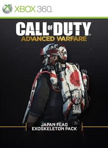 Japan Exoskeleton Pack