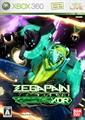 Zegapain