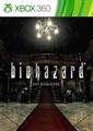 biohazard HD REMASTER 1stPV