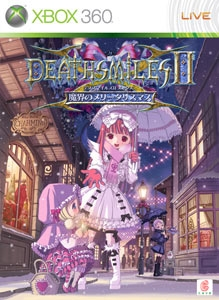 DeathSmiles2 X プレミアムテーマ