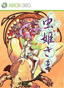 虫姫さま アイコンパック2