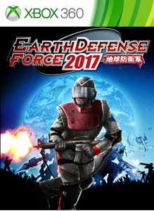 Earth Defense Force™ 2017 - Tráiler (480p)