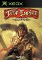 Jade Empire ~翡翠の帝国~
