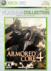 ARMORED CORE4