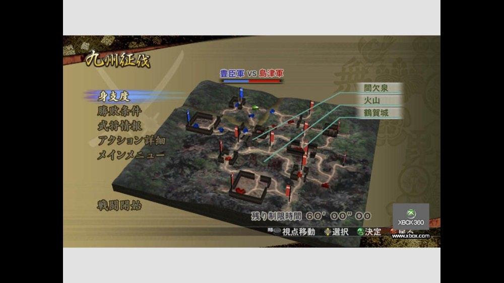 SAMURAI WARRIORS 2 with Xtreme Legends のイメージ