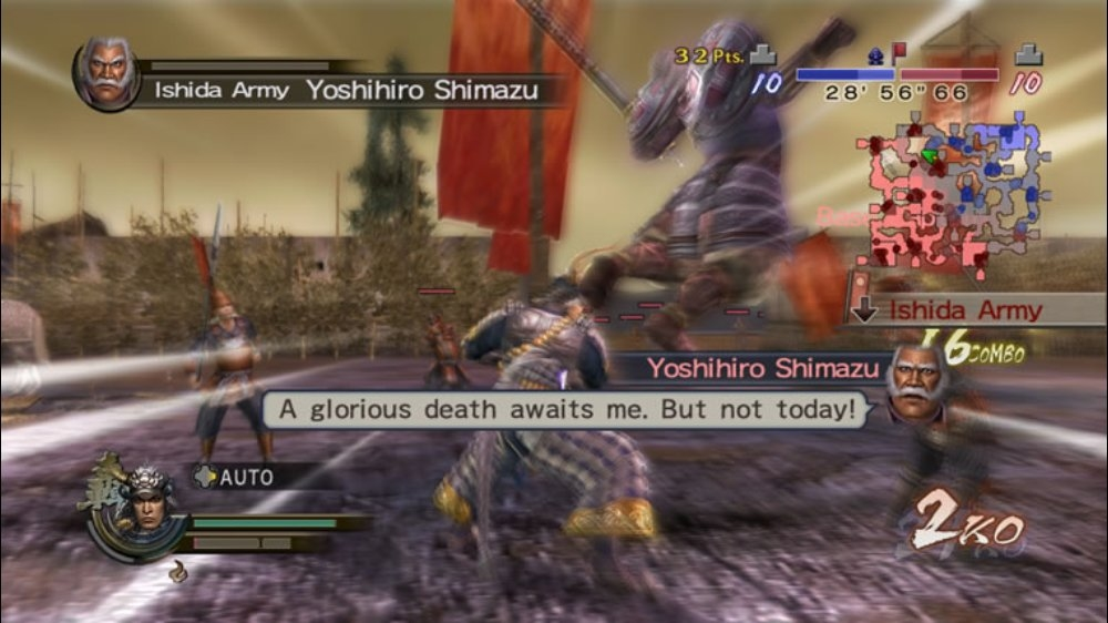 Image from Samurai Warriors 2 Empires