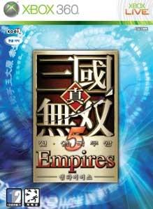 진・삼국무쌍5 Empires