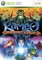 Kameo Holiday Theme