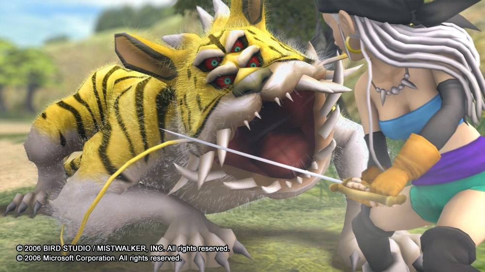 ブルードラゴン のイメージ