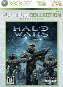 Halo Wars - ViDoc 1
