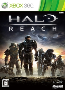Halo: Reach Invasion Theme