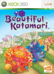 Beautiful Katamari - Pack d'images Cousins 6