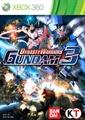 DW: Gundam 3