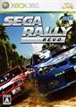 SEGA RALLY™ REVO
