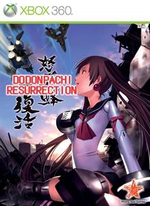 Dodonpachi Resurrection Elemental Dolls Theme