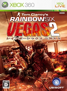 Rainbow Six® Vegas 2 Launch 予告編 (HD)