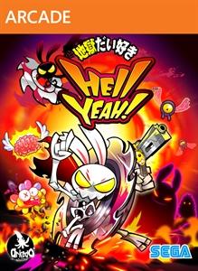 地獄だい好き Hell Yeah!