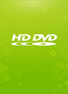 Carátula del juego Xbox 360 HD DVD Player