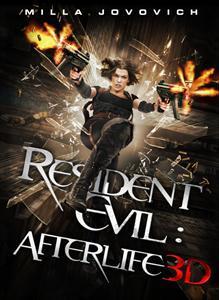Resident Evil: Afterlife 3D Theme