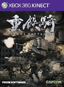 Steel Battalion: Heavy Armor Map Pack 1