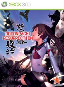 DoDonPachi Resurrection Black Label